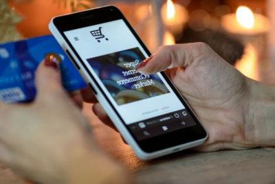 Site web de commerce électronique